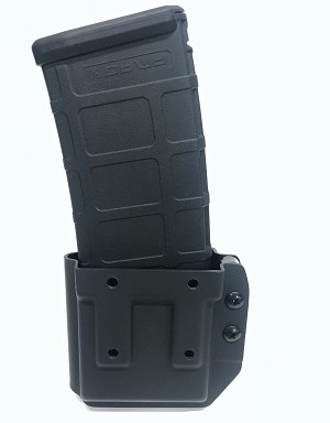 AR Magazine Carrier with MRD